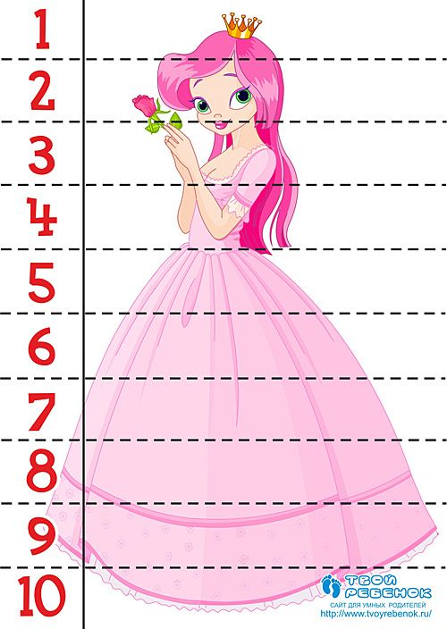 Принцесса математика картинки для детей