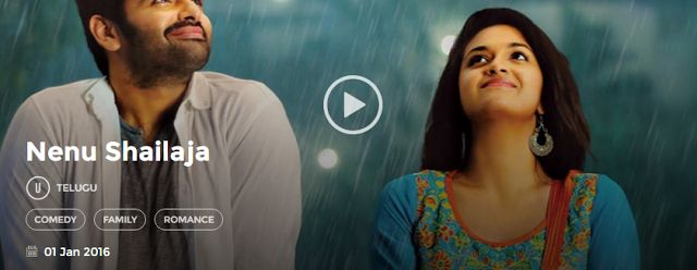Nenu Sailaja Full Movie Download, Nenu Sailaja Full Telugu Movie Download, Nenu Sailaja Telugu Full Movie Download