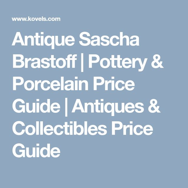 Antique Sascha Brastoff | Pottery & Porcelain Price Guide | Antiques & Collectibles Price Guide