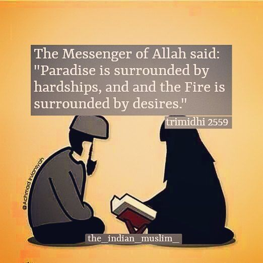Oh allah guide us ...to get through