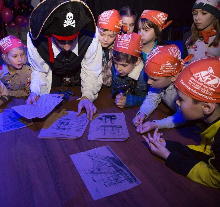 Подарок квест для детей, игры-задания | Организация квестов в помещении в Москве