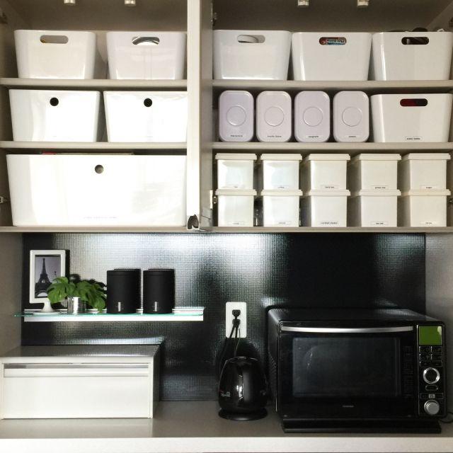 IKEA・無印・ニトリ商品でキッチン収納アイディア | RoomClip mag ... IKEA VARIERA ボックス