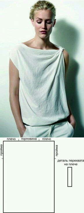 blusa quadrada