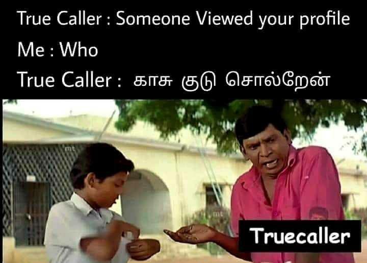 Tamil Memes Tamil Jokes Memes Funny Memes