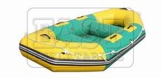 Used Inflatable Boats For Sale,Drift Boat Trailers,Inflatable Boats With Motors