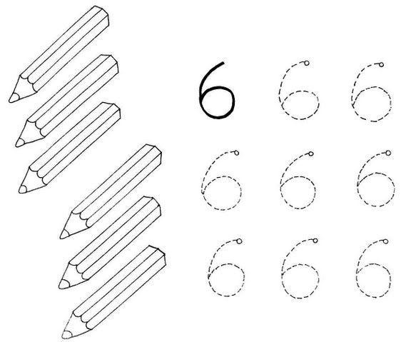 6 rakamı çalışma sayfaları Okul Öncesi Etkinlik   Okul Öncesi Etkinlik