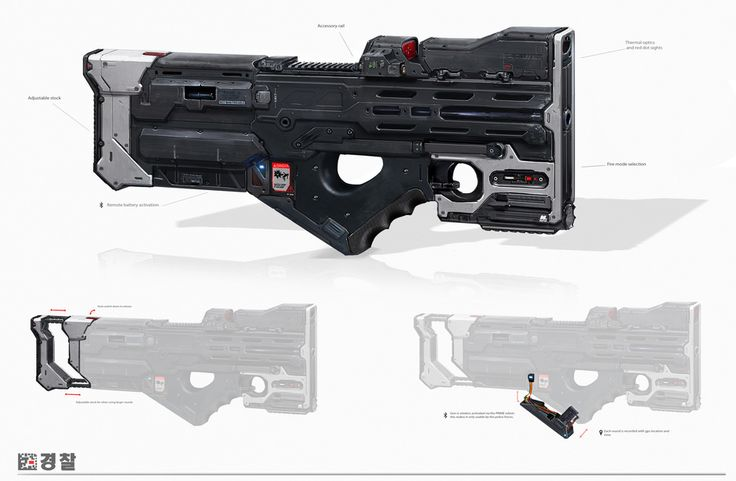 Sense gun by Peter Sutherland | Sci-Fi | 2D | CGSociety