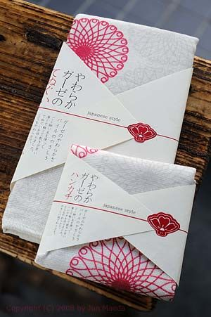 Japanese packaging for towels using belly bands