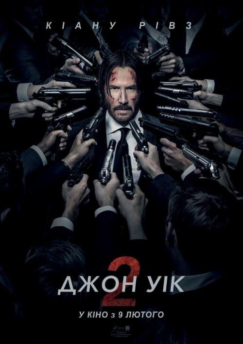 Watch John Wick: Chapter 2 (2017) Full Movie Online Free