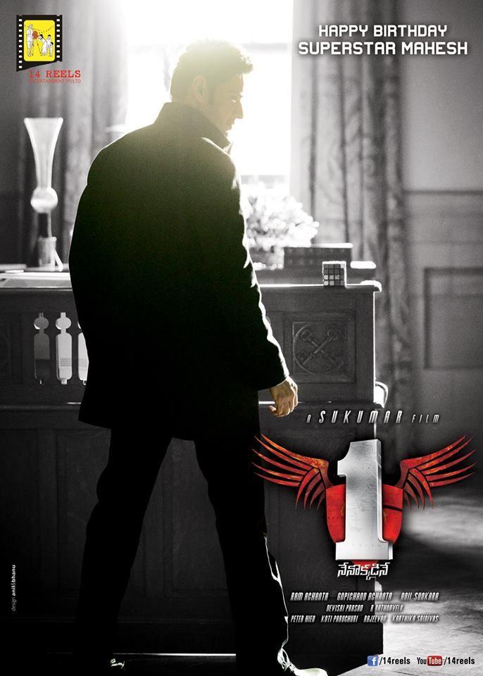 Superstar Mahesh Babu 1-Nenokkadine Movie New Birthday Posters HD