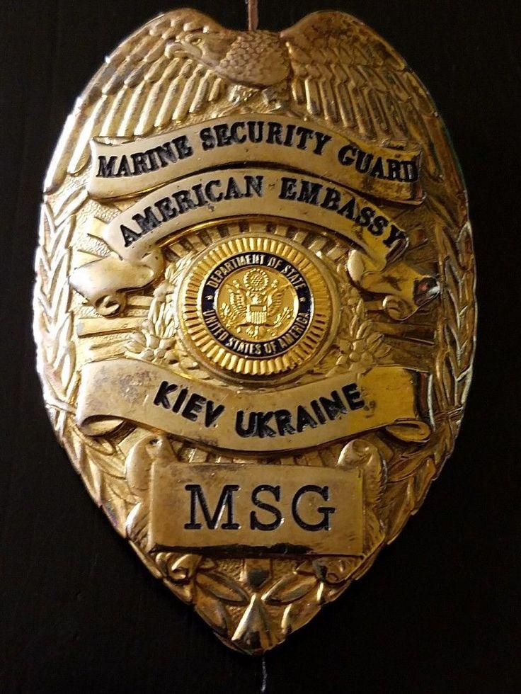 U Guard Security