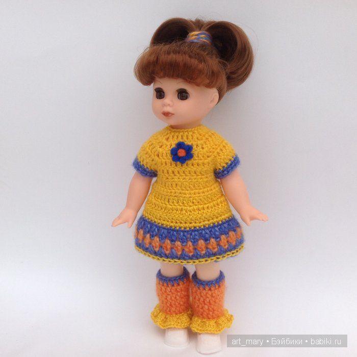 Одежда для куклы весна своими руками