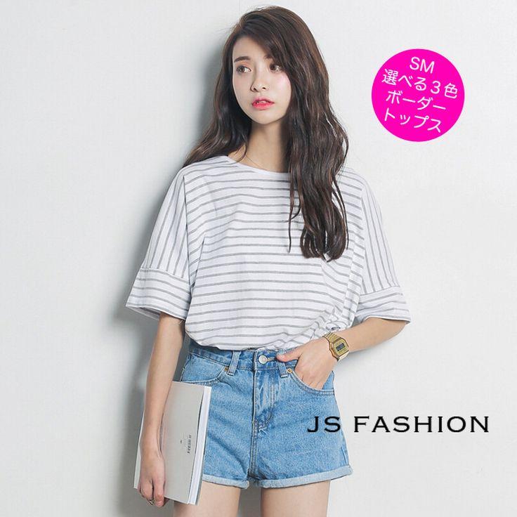 3色・オーバーサイズ・ボーダー五分袖Tシャツ・ルーズフィット・ボックスT・レディーストップス・シンプル・ドロップショルダー・S/Mサイズ・大人可愛い・レディースカジュアル・デート・女子会・お出かけ・デイリー【170530】#JSファッション #カジュアル #大人可愛い #夏 #シンプル #トップス #Tシャツ #五分袖 #ボーダー #オーバーサイズ #ルーズフィット #ブラック #ブルー #グレー #バイカラー #ゆったりめ #カラーバリエーション #淡い色 #ラウンドネック #フリーサイズ #大人フェミニン #爽やか #かわいい #大人コーデ #個性的 #デート #トレンド #流行り #お出かけ #デイリー #通勤 #通学 #シンプルコーデ #海外 #通販