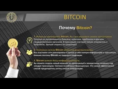 Umbrella Matrix - ваш постоянный источник дохода! - UMBRELLA MATRIX - Система…