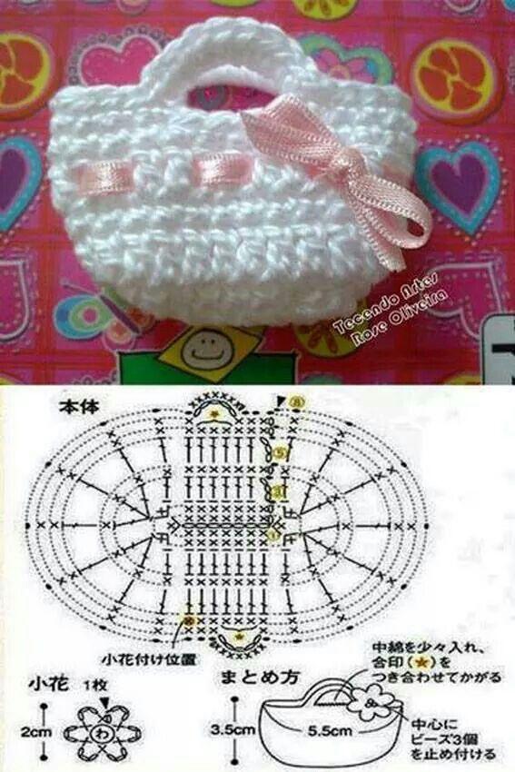Mini crochet bag - video tutorial here: http://www.youtube.com/watch?v=T9AqztLI4CM&list=UUKZPCuU7NQ8lVvWVd5SiZCA ༺✿ƬⱤღ  https://www.pinterest.com/teretegui/✿༻