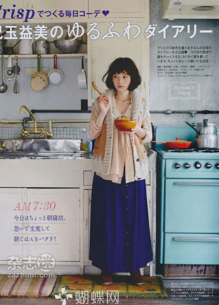 17 Best Images About Japan Photography Editorials On