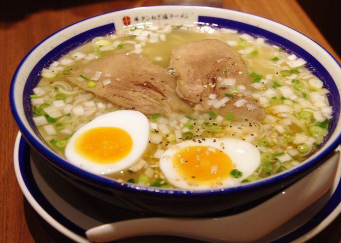 Ramen at Tokyo Station is Amazing! 3 New Ramen Restaurants at Tokyo Ramen Street & Info on Rokurinsha To go WAHOKU | Tabiness Japan by Trave...
