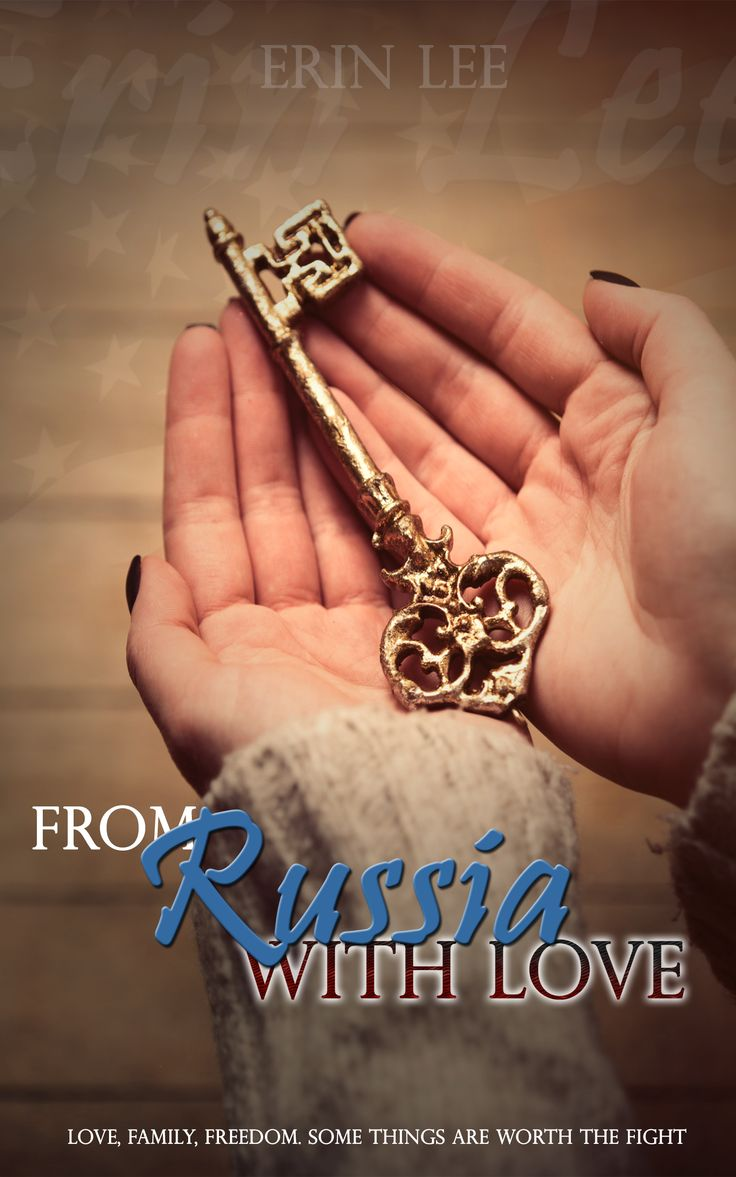 Cover Reveal: From Russia, With Love by Erin Lee