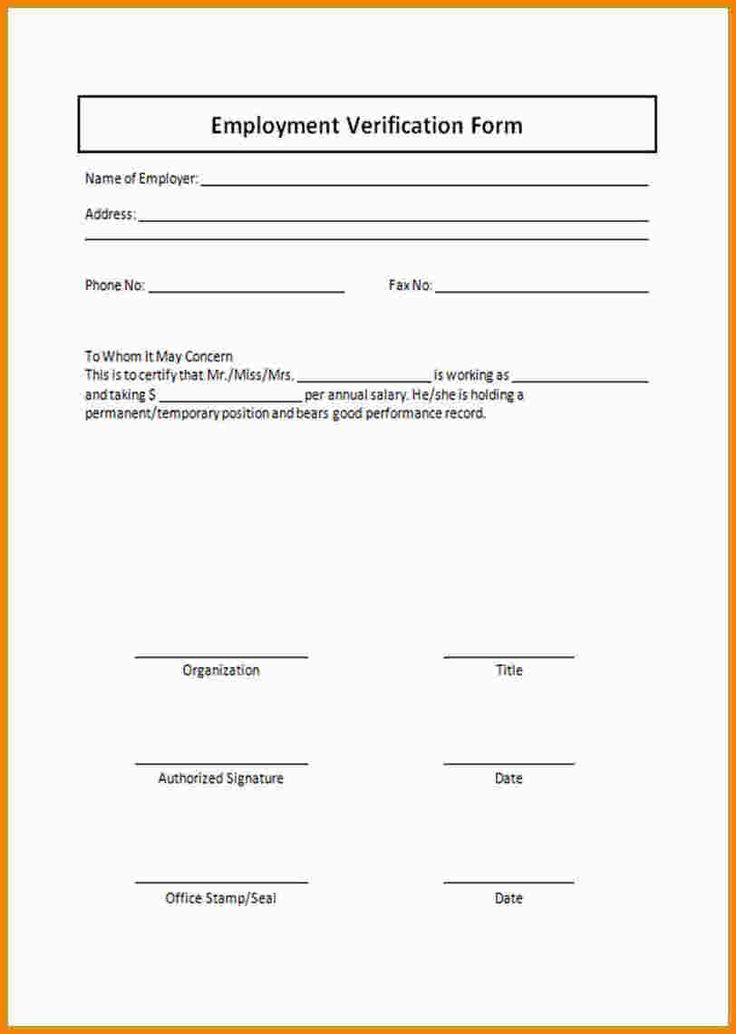 8+ employment verification form template | nypd resume