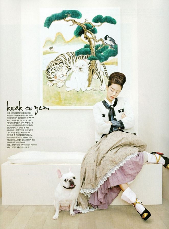 """Fashion into Art,"" Vogue Korea August 2012, styled by Seo Young Hee #voguekorea"