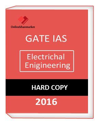 Get GATE IAS