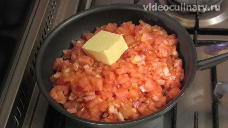 Рецепт - Итальянский томатный соус от http://videoculinary.ru Бабушка Эмма