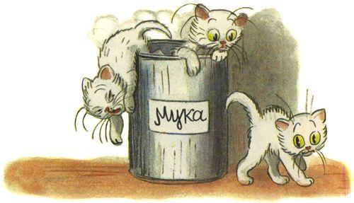 Три котенка. Сказки и картинки Владимира Григорьевича ...