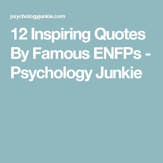 12 Inspiring Quotes By Famous ENFPs - Psychology Junkie