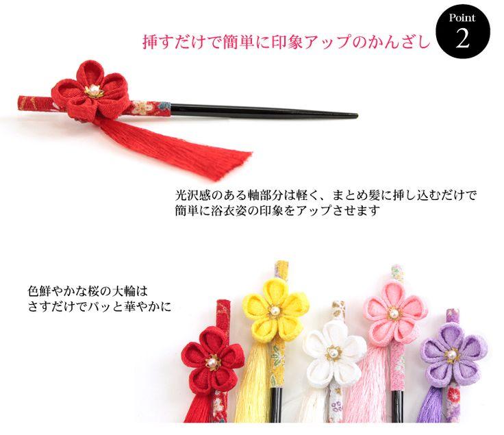 "Yukata ornament, kanzashi, made in Japan ""Chirimen Sakura thumb pins"" Bon-odori festival Fireworks Festival"