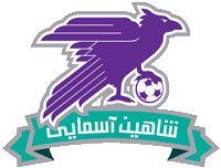 2012, Shaheen Asmayee F.C.  (Afghanistan) #ShaheenAsmayeeFC #Afghanistan (L11161)