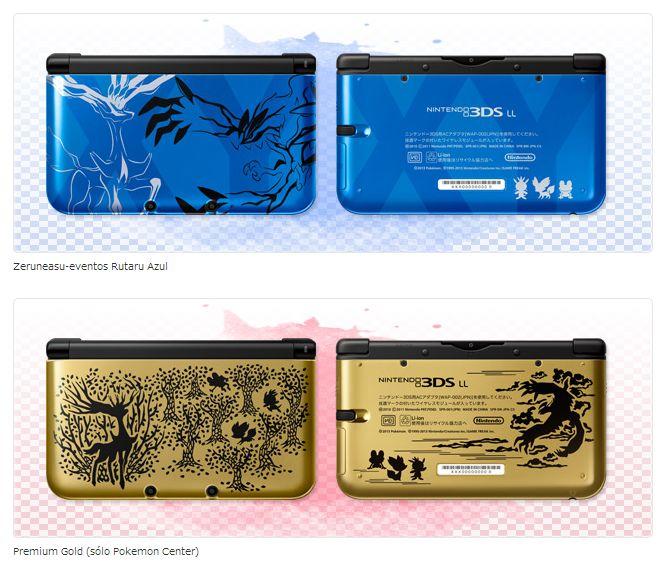 Nintendo 3DS XL ニンテンドー3DS LL  Pokemon X ポケットモンスターX -  Pokemon Y ポケットモンスターY - Xerneas ゼルネアス - Yveltal イベルタル