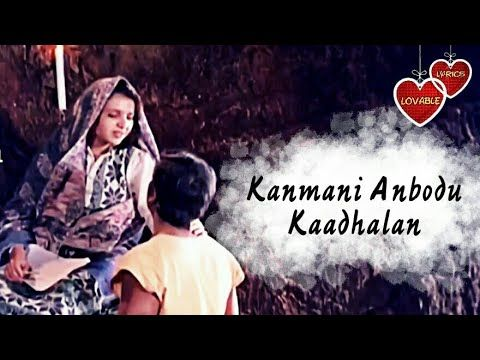 Kanmani anbodu kaadhal song whatsapp status 30 sec cut song