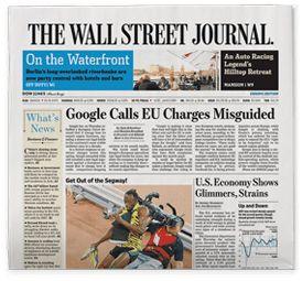 華爾街日報報業