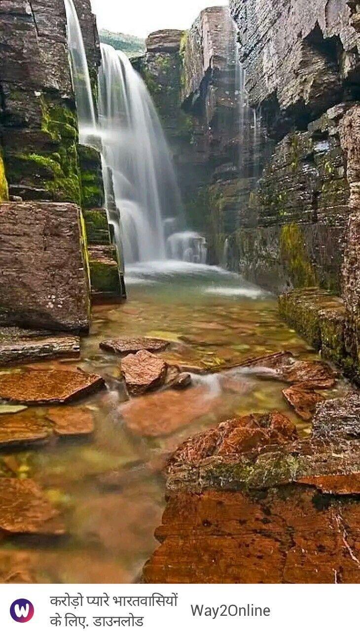 stunning waterfall and rocks