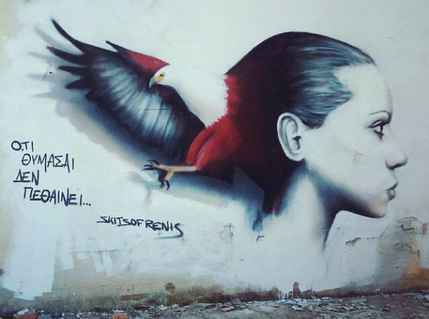 """Freedom to Memories"" by Skitsofrenis - Kalamata, Greece - 2014 (LP)"