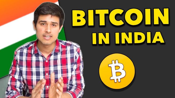 Bitcoin in India by Dhruv Rathee | What is Bitcoin? How to buy Bitcoin? Is it legal? https://cstu.io/9b5318