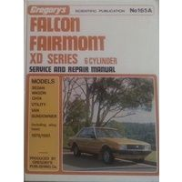 Ford Falcon/Fairmont XD 6 Cylinder with MPN GAP165A