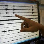 Ayer domingo en la provincia de Catamarca se registró dos sismos