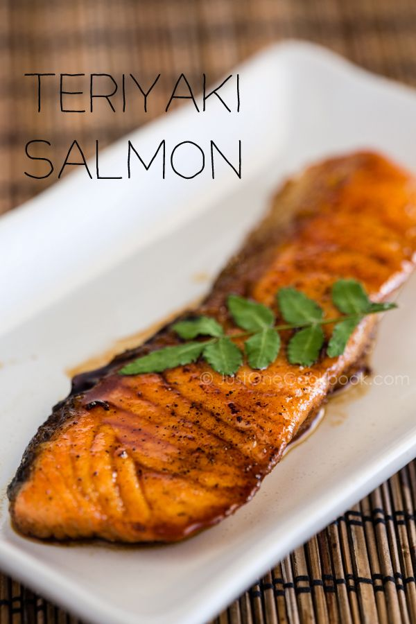 Teriyaki Salmon with homemade teriyaki sauce, ready in 15 minutes!  - JustOneCookbook.com