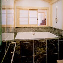 Asian Inspired Bathroom Part 90