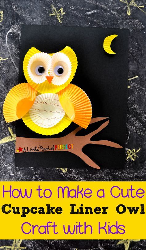 How to Make a Cute Cupcake Liner Owl Craft with Kids: This craft is easy to make and requires minimal scissor skills so kids of all ages can make one. (Kids craft, preschool, kindergarten, fall, woodland animal, nocturnal animal)