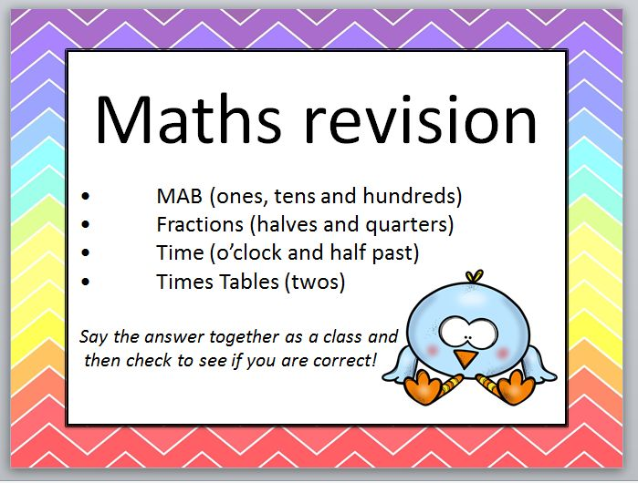 Maths revision powerpoint - set 1. Covers 4 different Maths concepts and is a fun way to teach or revise the content. Make it part of your daily routine!
