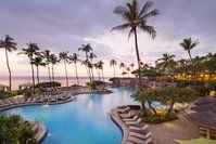 Compare hotel prices and find the cheapest price for the Hyatt Regency Maui Resort & Spa Resort in Lahaina. View 110 photos and read 4,036 reviews. Hotel? trivago!