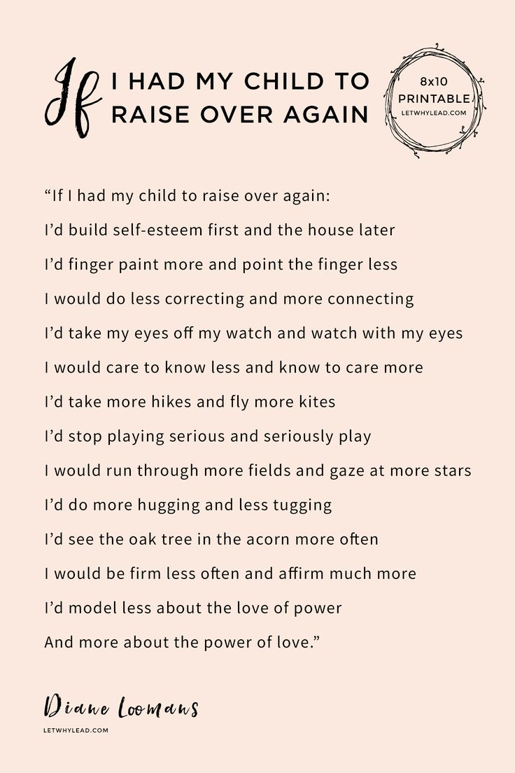 Printable: If I had my had my child to raise over again: I'd build self-esteem first and the house later. I'd finger paint more and point the finger less..
