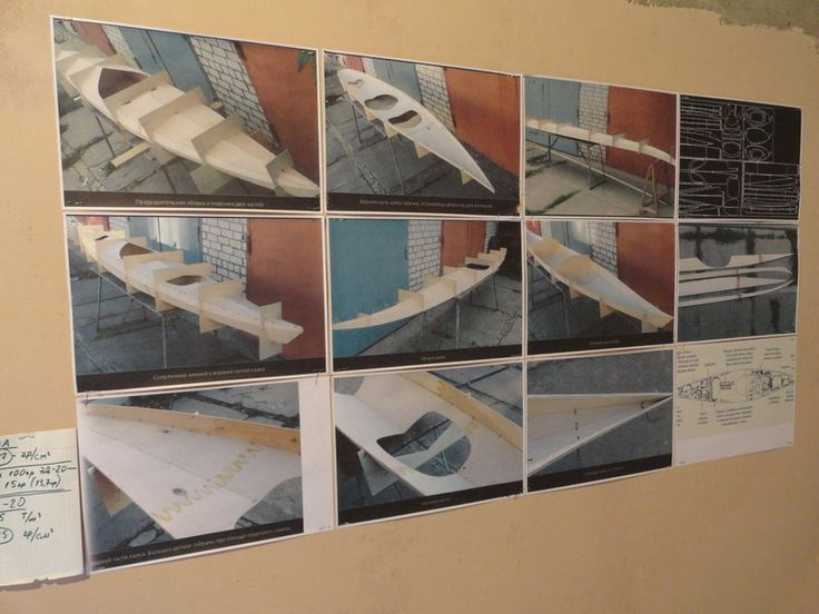 Постройка морского каяка «Буревестник 17» или реализация новой мечты. Часть 1 - Техотдел - Морской каяк
