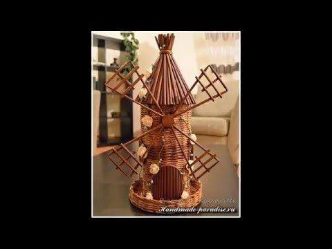 Ветряная мельница из газетных трубочек. Мастер-класс. - YouTube