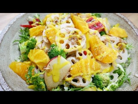 연근샐러드 만들기, 아삭아삭 맛있는 연근요리 [lotus root salad] - YouTube