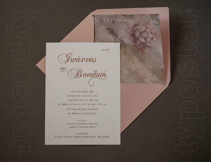 Προσκλητήριο γάμου typostar κωδ. 7480
