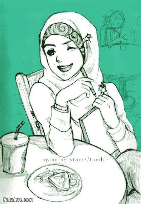Hijab Muslimah Anime Drawing