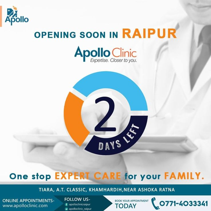 Only 2 days left. in 2020 Apollo hospitals, Day, Clinic